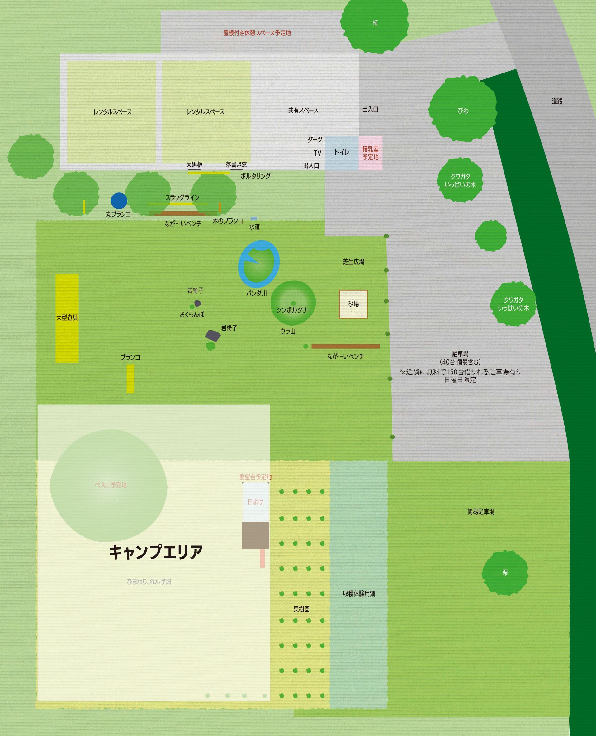 キャンプ案内図